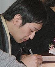 Yoshio Sawai