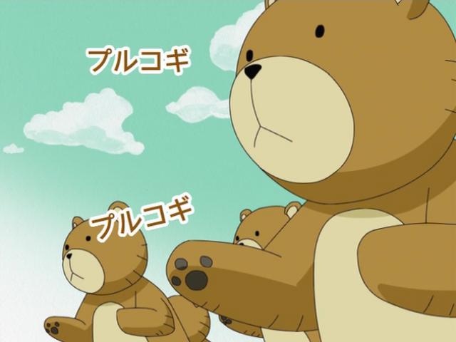 File:Bears.PNG