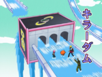 Trap Shinken - Killer Dam