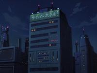 Cyber City - Cyber Hotel