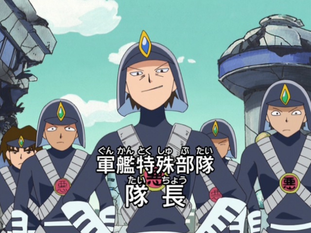 File:Gunkan's Special Forces.PNG