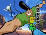 Garyu Hanage Shinken - Law of the West
