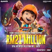 BoBoiBoy Movie 2 | Boboiboy Wiki | FANDOM powered by Wikia