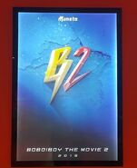 BoBoiBoy The Movie 2 - Teaser Poster