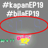 KapanEp19Edited