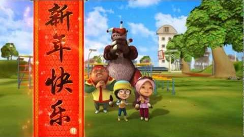 Selamat Tahun Baru Cina!