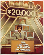 $20KP (1975)