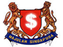 125px-Singaporecoatofarms