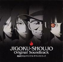 Jigoku-Shoujo (Goku-Sauji)