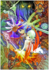 Breath of Fire V: Dragon Quarter