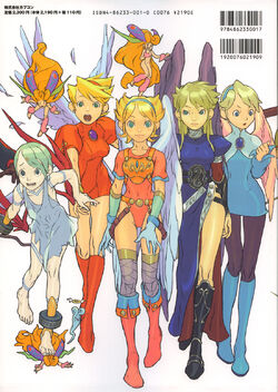 Breath of Fire every Nina official art
