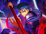 Lansjer (Fate/stay night)
