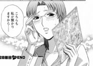 VP blushing