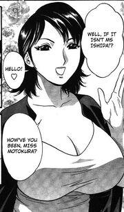 MIss Ishida