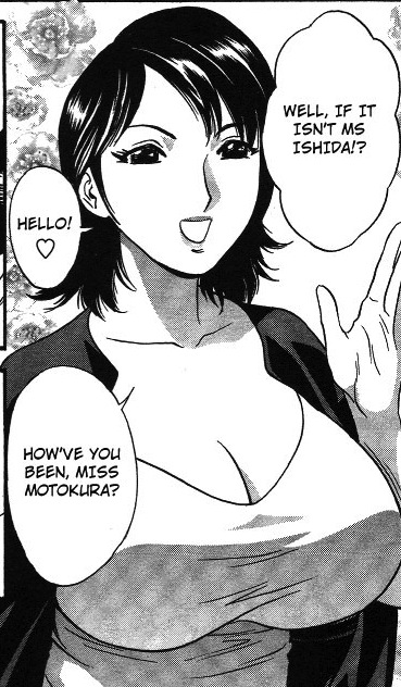 Miss Ishida Was A Teacher At Sunny Campus High School She Has Been On Maternity Leave Letting Takeshi Kono Substitute For Her