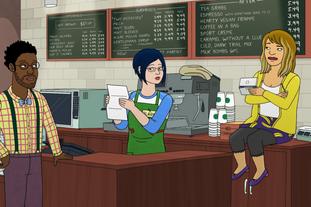 Starbucks 2007
