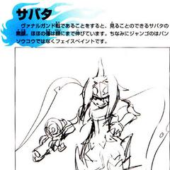 Sabata concept art from official Shinbok Book