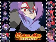 Boktai 2 Solar Boy Django Zoktai Wallpaper 01 (JP)