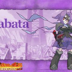 Wallpaper of Sabata From Boktai 2