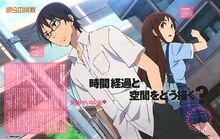 Anime05