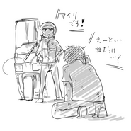 Special5