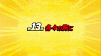 Episode 13 Card