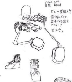 Toru Prototipo