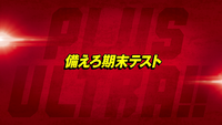 Episode 34 title card