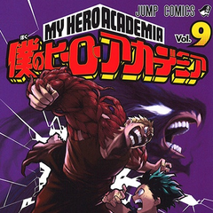 Cover Volume 9
