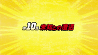 Episode 10 Card
