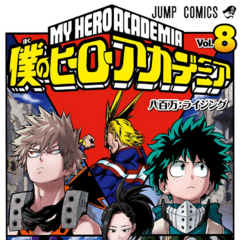 Cover Volume 8