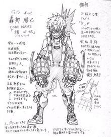 Proto Katsuki