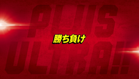Episode 20 title card