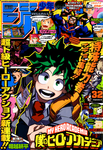 File:Weekly Shonen Jump - Issue 32 2014.png