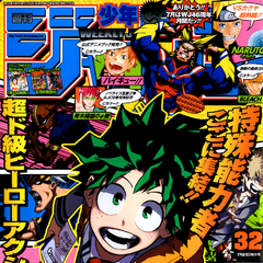 <i>Weekly Shonen Jump</i> Edición #32, 2014.