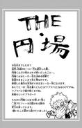 Volume 23 Kosei Tsuburaba
