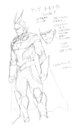Young All Might draft