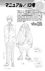 Volume 3 (Vigilantes) Masaki Mizushima and Thirteen Profile