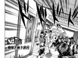 Chapter 139