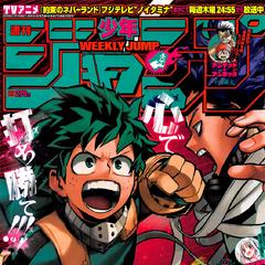 <i>Weekly Shonen Jump</i> Edición #9, 2019.