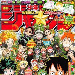 <i>Weekly Shonen Jump</i> Edición #4-5, 2019.