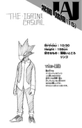 Fumikage Volume 3 Profile