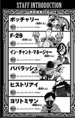Volume 20 Horikoshi's Assistants