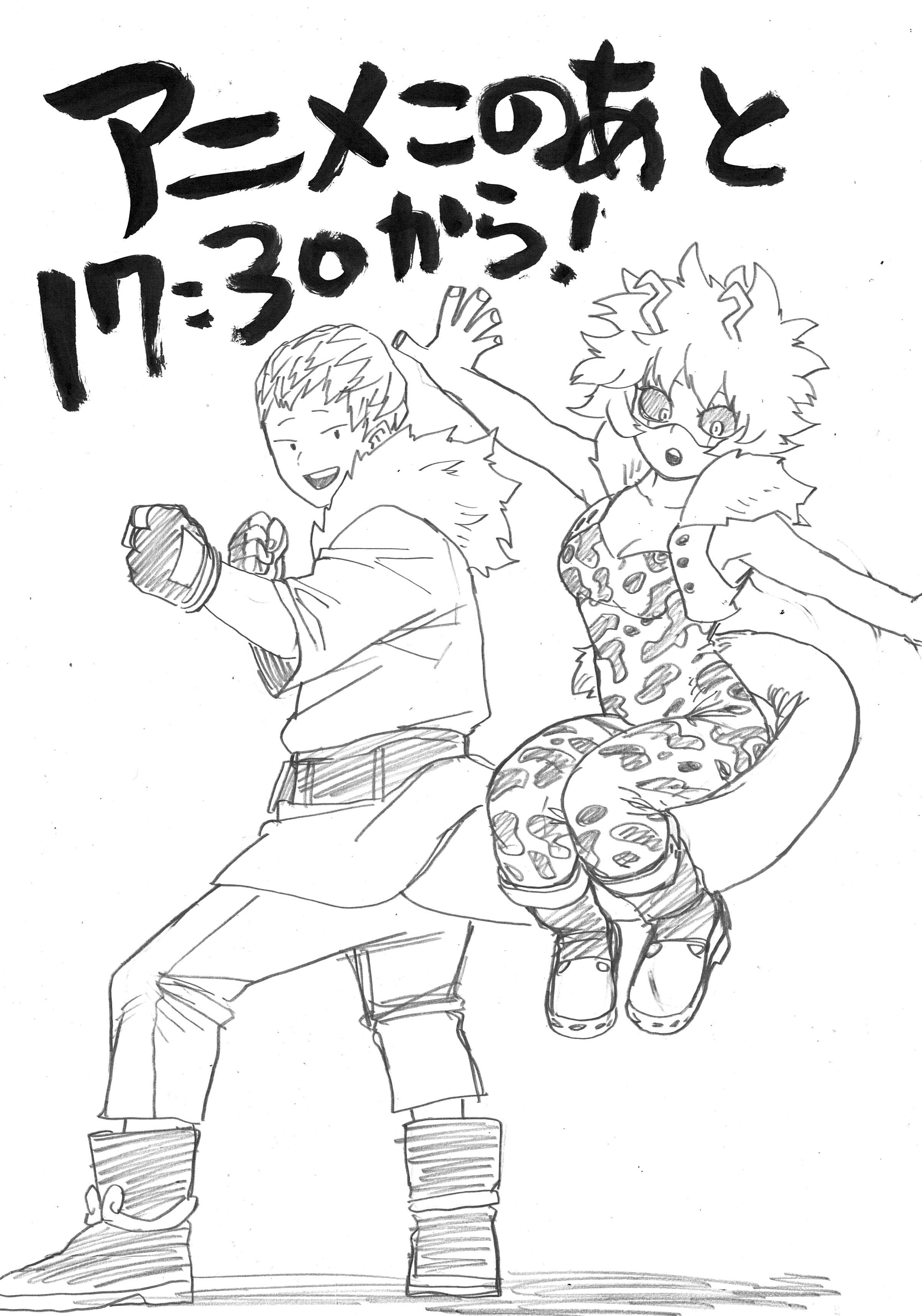 Episode 54 Sketch