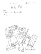 Higari Maijima Sketch