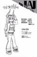 Poni Tsunotori perfil Vol14