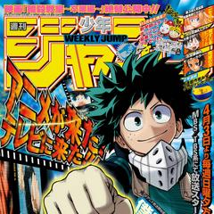 <i>Weekly Shonen Jump</i> Edición #17, 2016.