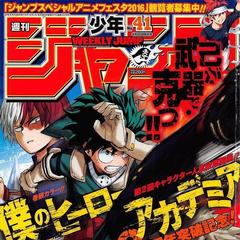 <i>Weekly Shonen Jump</i> Edición #41, 2016.