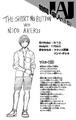 Neito Monoma perfil Vol4
