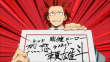 Eijiro Kirishima chooses his hero name